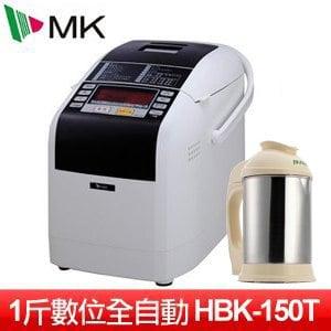 【日本精工MK SEIKO】數位全自動製麵包機超值組合(HBK-150T送KS-289)