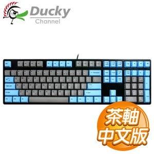 Ducky 創傑 One 茶軸 無背光 PBT藍灰帽 黑蓋 機械式鍵盤《中文版》
