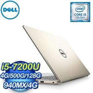DELL 戴爾 Inspiron 15-7560-R2548GTW 筆記型電腦(金/i5-7200U/4G/500G+128G/NV940MX/