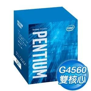 Intel 第七代 Pentium G4560 雙核心處理器《3.5Ghz/LGA1151》(代理商貨)
