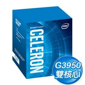 Intel 第七代 Celeron G3950 雙核心處理器《3.0Ghz/LGA1151》(代理商貨)