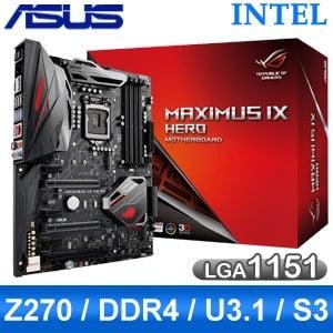 ASUS 華碩 MAXIMUS IX HERO LGA1151 主機板《原廠註冊5年保固》