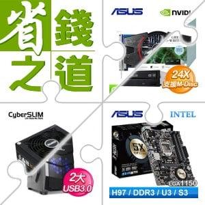☆自動省★ 華碩 H97M-E LGA1150主機板+華碩 GT730-MG-2GD3 PCIE顯示卡+華碩燒錄機+視博通 統治者 U3黑2大機殼+CyberSLIM 450W狙擊手 80+銅牌電源供應器