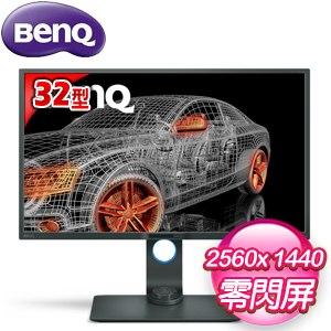 BenQ 明基 PD3200Q 32型 2K QHD專業繪圖液晶螢幕