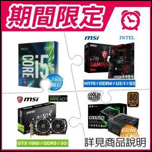 Intel 第七代 Core i5-7400 处理器+微星 H170 G