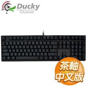 Ducky創傑 Zero DK2108 茶軸 ABS二色鍵帽 藍字《中文版》