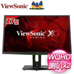 ViewSonic 優派 XG2703-GS 27型 IPS護眼抗藍光2K電競液晶螢幕