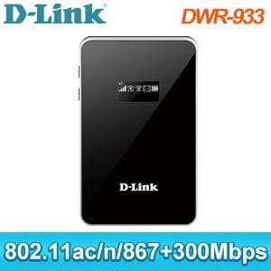 D-Link 友訊 DWR-933 4G LTE可攜式無線路由器