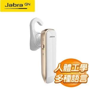 Jabra BOOST 藍牙耳機《白金》