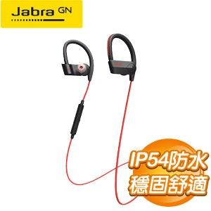 Jabra Sport Pace Wireless 藍牙耳機《紅》