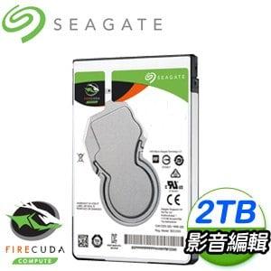 Seagate 希捷 火梭魚 2TB 5400轉 128MB SATA3 2.5吋固態混合碟(ST2000LX001-5Y)
