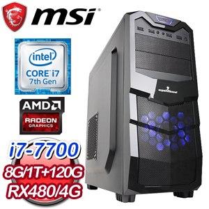 微星 B250 平台【離歌】Intel I7-7700 RX 480 ARMOR 4G 獨顯飆速電競機