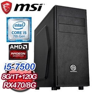 微星 B250 平台【死了都要愛】Intel I5-7500 RX 470 ARMOR 8G 獨顯飆速電競機