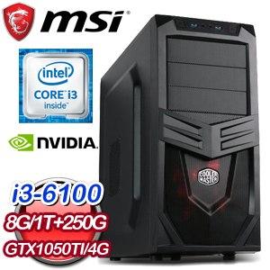 微星 B150 平台【天高地厚】Intel I3-6100 GTX1050 TI 4G 高效能獨顯電腦