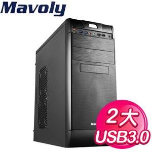 Mavoly 松聖【萊姆】黑2大 電腦機殼