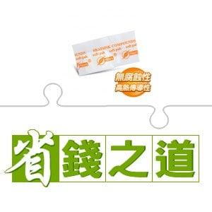 ☆自動省★ DRG33-0.5g白色散熱膏 迷你包