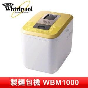 Whirlpool惠而浦 1磅全自動製麵包機 WBM1000