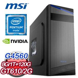 微星 MANAGER【櫻木花道】INTEL G4560 GT610 2G 輕鬆娛樂型電腦