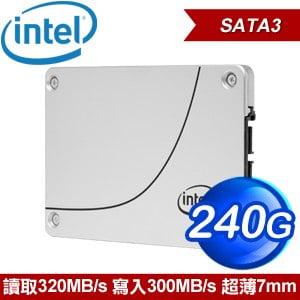 Intel S3520 240G SATA3 2.5吋 SSD固態硬碟《工業包》