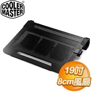 Cooler Master 酷碼 Notepal U3 Plus 19吋 NB筆電散熱墊《黑》
