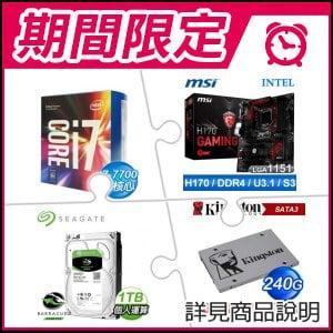 Intel 第七代 Core i7-7700 处理器+微星 H170 G