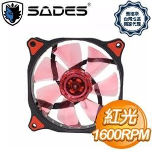 SADES 賽德斯 聖甲蟲魔扇 TURBO 12CM LED風扇《紅》