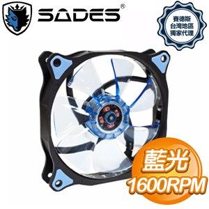SADES 賽德斯 聖甲蟲魔扇 TURBO 12CM LED風扇《藍》