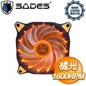 SADES 賽德斯 聖甲蟲魔扇 TURBO 12CM LED風扇《橘》
