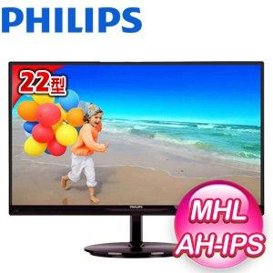 PHILIPS 飛利浦 224E5QHAB 22型 AH-IPS液晶螢幕