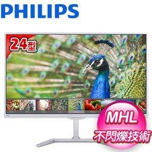 PHILIPS 飛利浦 246E7QDSW 24型 IPS廣色域 液晶螢幕