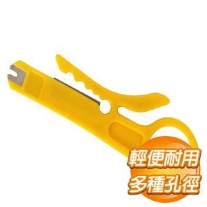 EQ 網路工具夾(剝線軋線器)
