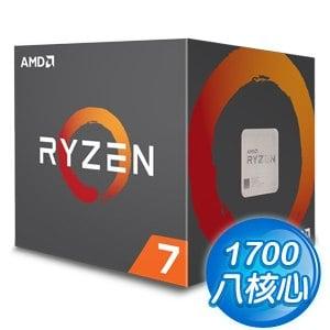 AMD Ryzen 7 1700 八核心處理器《3.0GHz/20M》