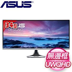 ASUS 華碩 MX34VQ 34型 21:9 超廣曲面電競顯示器螢幕