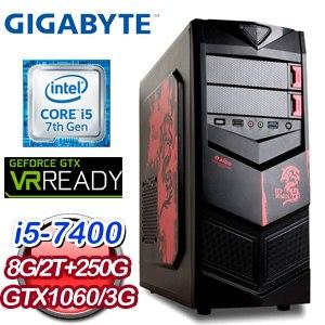 技嘉 HIGHER【伏虎羅漢】Intel i5-7400 GTX 1060 3G 獨顯高效能電腦