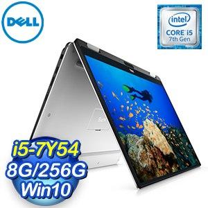 DELL 戴爾 XPS13-9365-R1605TSTW 13吋筆記型電腦(銀/I5-7Y54/8G/256GB/Win10)