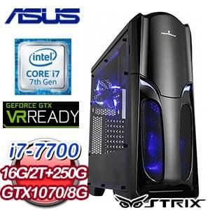 華碩 GAMER【國士無雙II】Intel i7-7700 GTX 1070 8G 電競VR虛擬實境機