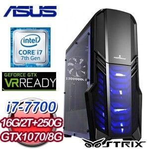 華碩 GAMER【橫空出世II】Intel i7-7700 GTX 1070 8G 電競VR虛擬實境機