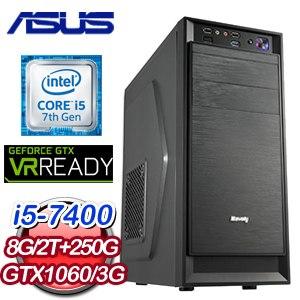 華碩 HIGHER【龍飛天神II】Intel i5-7400 GTX 1060 3G 獨顯高效能電腦
