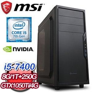 微星【ACCORD】i5-7400四核 GTX1050TI 娛樂電腦(8G/250G SSD/1TB)