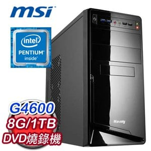 微星 MANAGER【CIVIC】INTEL G4600 1TB 優質影音電腦