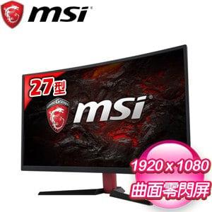 MSI 微星 Optix G27C 27型 144Hz 極速曲面電競螢幕