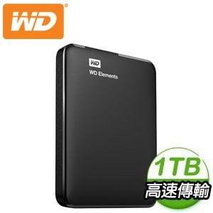 WD 威騰 Elements 1TB 2.5吋 USB3.0 外接硬碟(WDBUZG0010BBK-WESN)