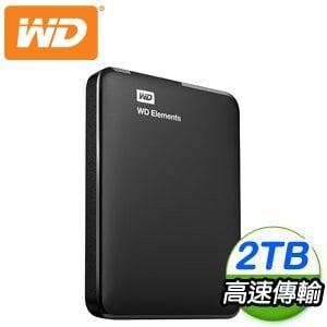WD 威騰 Elements 2TB 2.5吋 USB3.0 外接硬碟(WDBU6Y0020BBK-WESN)