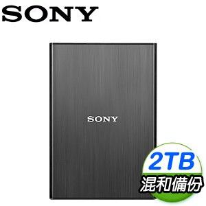 SONY HD-SL2 薄型髮絲紋 2TB USB 3.0 2.5吋外接硬碟《尊貴黑》