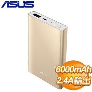 ASUS 華碩 ZenPower Pocket 6000mAh 行動電源《金》