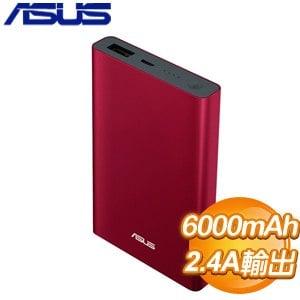 ASUS 華碩 ZenPower Pocket 6000mAh 行動電源《紅》