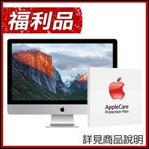 福利品》Apple iMac MK482TA 27吋 桌上型電腦 ★送APPLE CARE(三年)