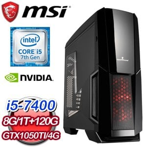 微星 HIGHER【22K】Intel i5-7400 GTX 1050 TI 4G 獨顯高效能電腦