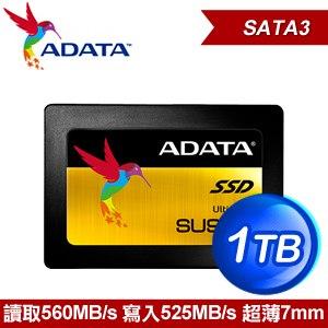 ADATA 威剛 Ultimate SU900 1TB 2.5吋 SATA SSD固態硬碟(讀:560M/寫:525M/MLC)
