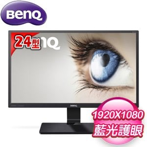 BenQ 明基 GW2470HL 24型 不閃屏+低藍光 VA護眼液晶螢幕